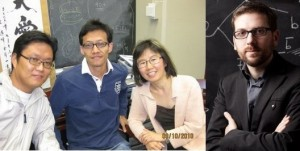 These CDF physicist contributed to this data analysis. From left: Hyun Su Lee and Jian Tang, both from the University of Chicago; Fermilab Deputy Director Young-Kee Kim and Gabriele Compostella, INFN-CNAF.