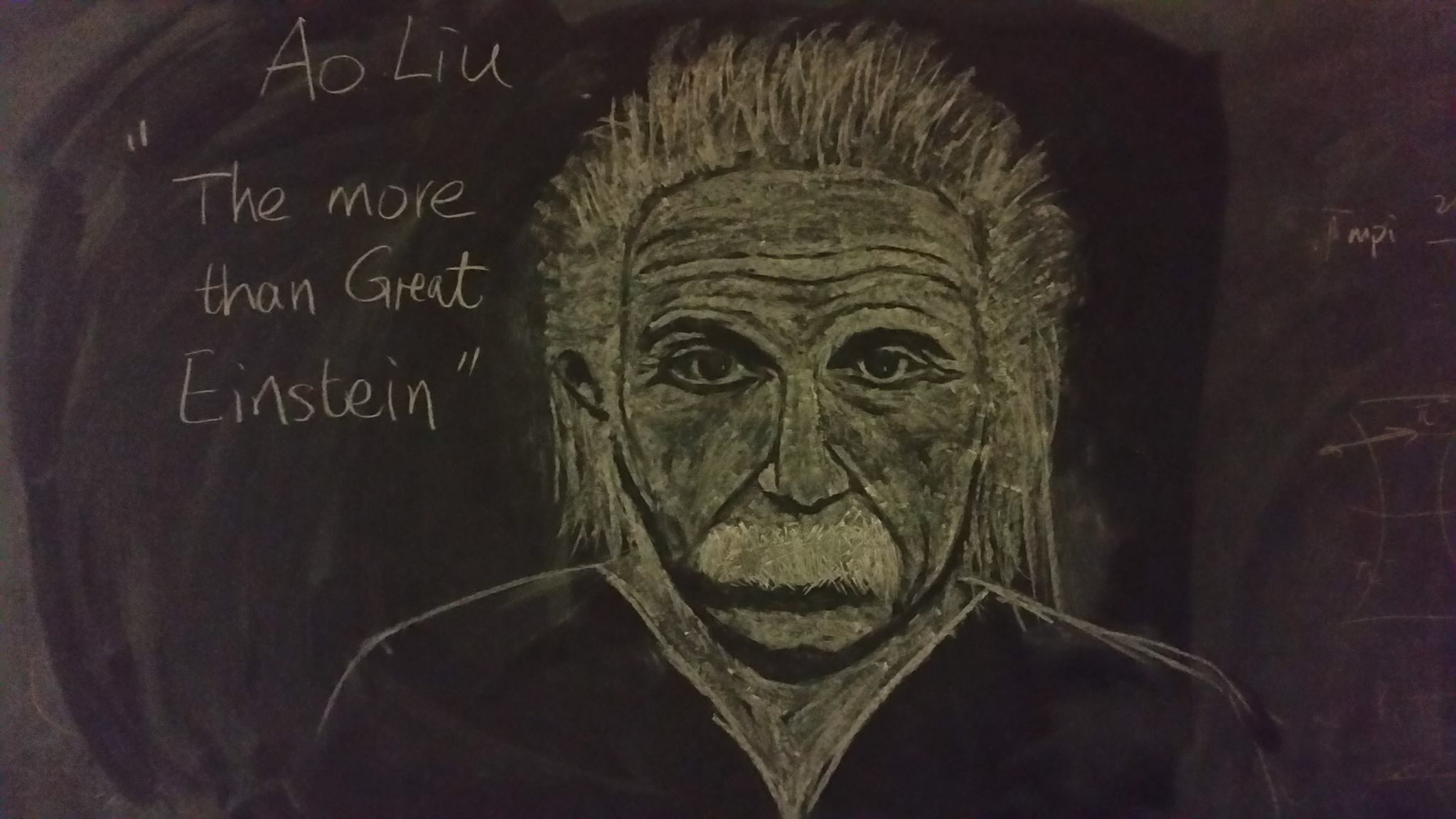 Find this chalk portrait of Einstein, drawn by Fermilab guest scientist Ao Liu, on the 13th floor of Wilson Hall at 1323. There's no high-tech here: just good, old-fashioned chalk as the medium. Einstein is located next to a chalk drawing of Richard Feynman. Drawing: Ao Liu, AD